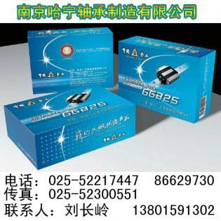 GGB16AA南京工艺装备制造有限公司